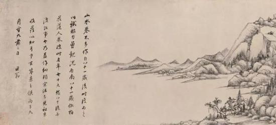 《细琐宋法山水图卷》 上海博物馆藏