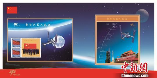 《新时代载人航天》主题邮品。 主办方/供图 摄