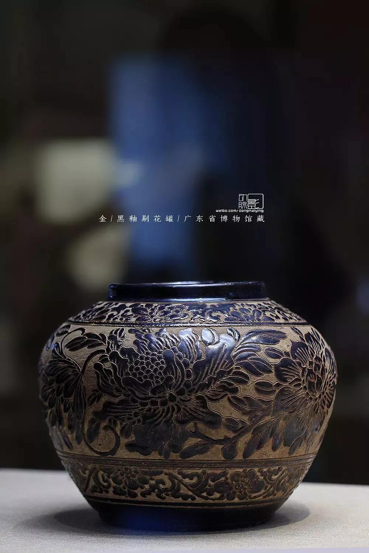 黑釉剔花罐 金   广东省博物馆藏