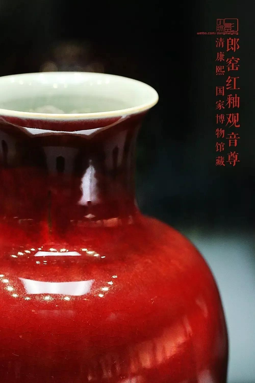 郎窑红釉观音尊 清 康熙   国家博物馆藏