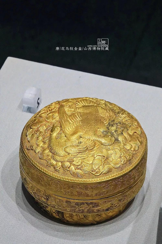 花鸟纹金盒 唐   山西博物院藏