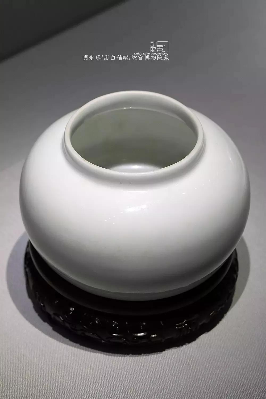 甜白釉罐 明 永乐   故宫博物院藏