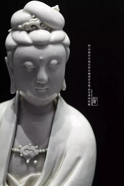 何朝宗作德化窑白釉观音坐像 明   故宫博物院藏