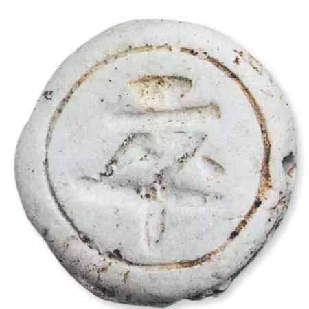 南宋民窑瓷棋子