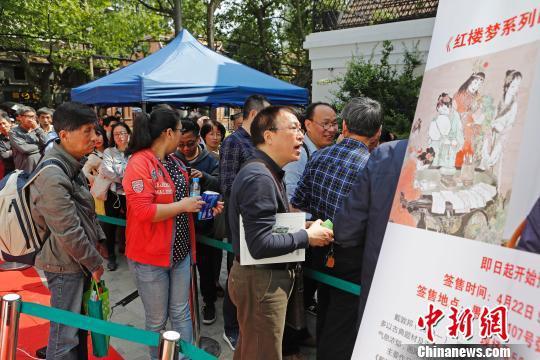 许多邮迷排队等待购买《红楼梦系列画稿册》邮品。 殷立勤 摄