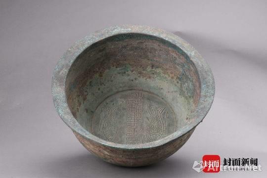 双鱼铜洗简介:是汉代贵族流行用的铜洗