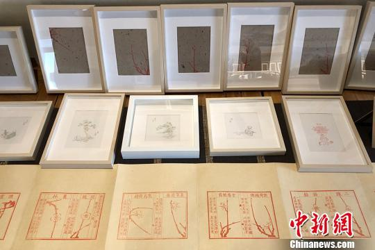 《梅花喜神谱》复刻艺术展亮相南京。 泱波 摄