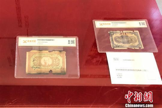 中国红色金融亮相南昌