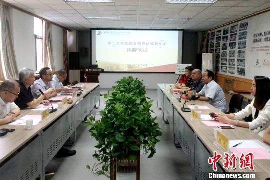 首家纸质文物保护修复专业机构在陕西成立