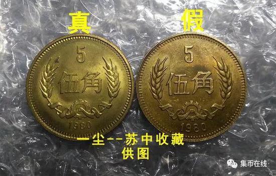 ▲假币的麦穗过于饱满、突出,且边缘的边齿偏稀,国徽的刻画也不如真币细致。