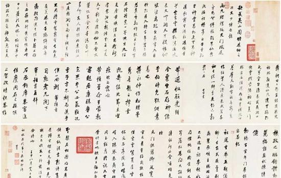 董其昌《题武夷山图诗并临米帖卷》(旧称《杂书卷》) 无锡博物院藏