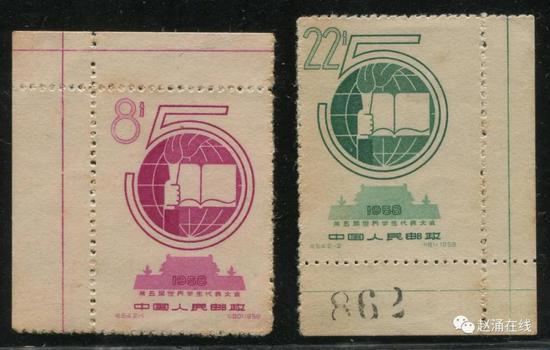 总成交额760万 传邮万里季度精品场精彩成交邮票
