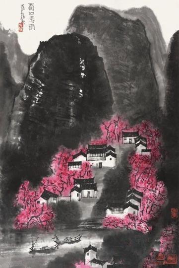 李可染创作的《蜀山春雨》是传统山水画的突破。翰海提供