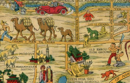 1936年 美国人画了张很搞笑的老北京地图