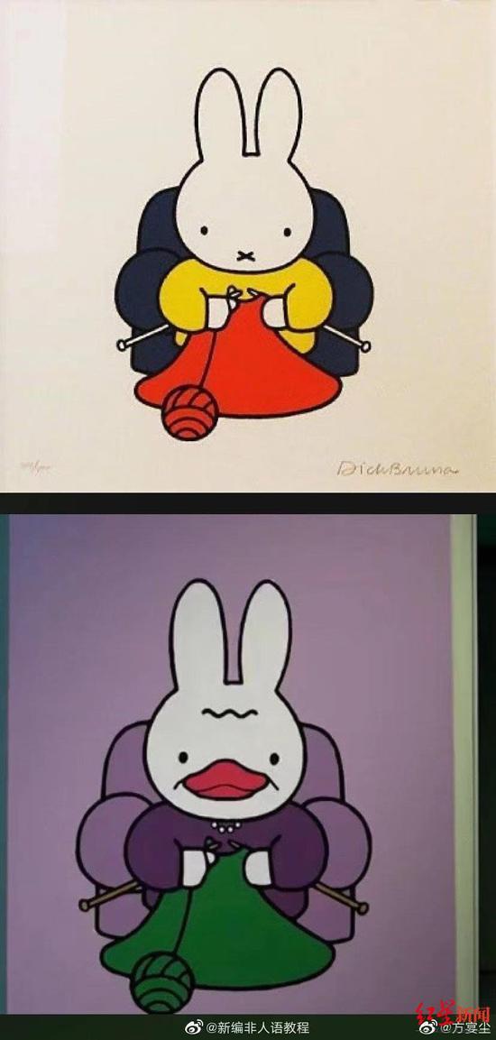 网友制作的米菲兔(上)与鸭兔形象对比。图据微博