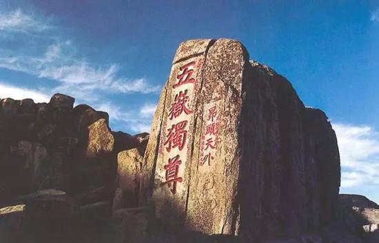 NO.3建国70周年纪念币