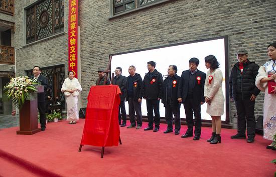 中国文物交流中心培训基地揭牌仪式