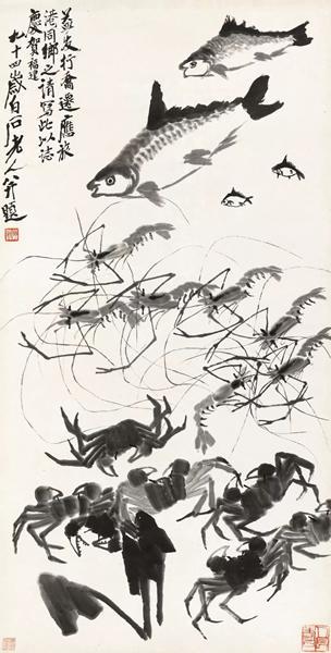 Lot 15   齐白石   水族图   136 × 68 cm   成交价: HK$ 3,894,000