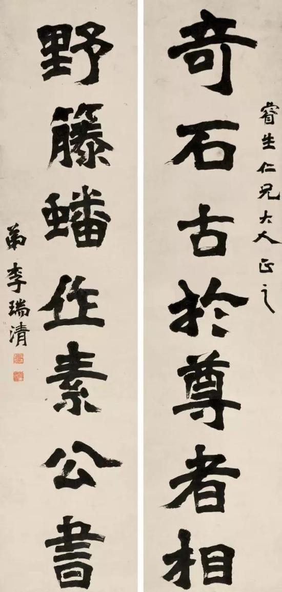 """梅墨生:""""李氏书法之优处在老到,之病处在颤抖。"""""""