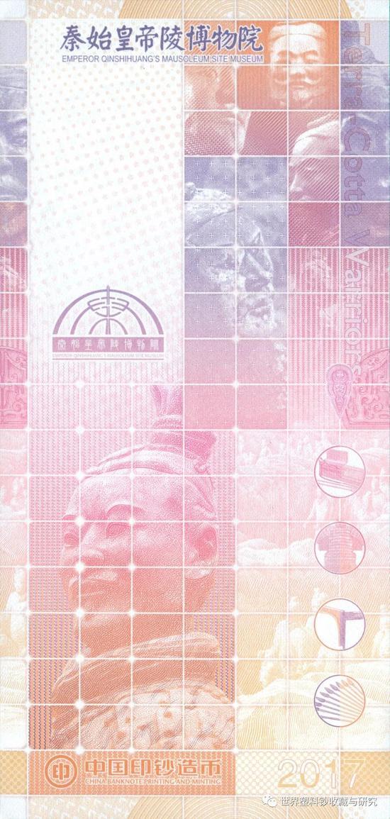 秦始皇陵列入世界文化遗产名录30周年