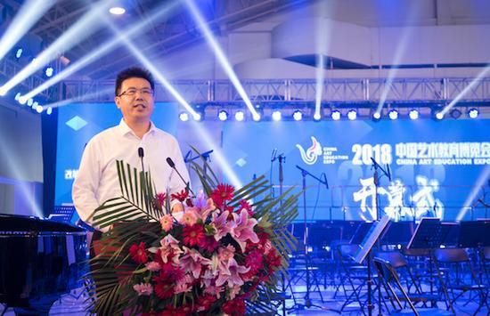 北京服装学院党委书记马胜杰致辞