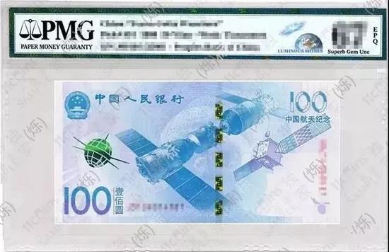 目前,普通航天钞的价格基本稳定在100.3-100.5左右。