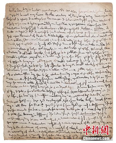马克思《伦敦笔记》手稿一页