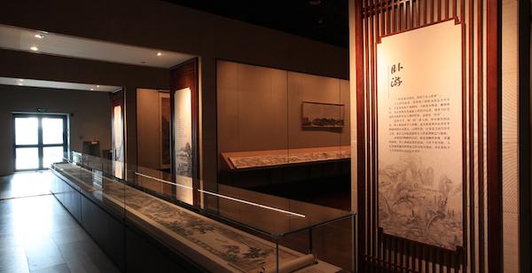 在山水卷中看中国 在当代设计语境下认知榫卯