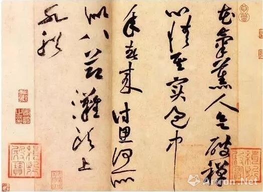▲黄庭坚的《花气熏人帖》就有多枚鉴藏章
