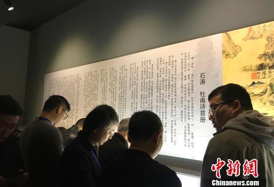 """江苏""""扬州书画三百年特展""""在扬州迎宾馆开幕"""