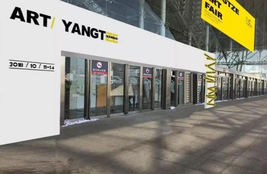 首届南京扬子当代艺术博览会举办场地