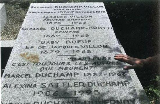 """杜尚墓志铭:""""不管怎么说,死去的总是别人。"""""""