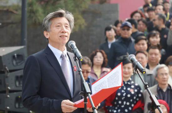 2018年4月1日,中央美术学院院长范迪安在百年校庆启动日开幕式上致辞