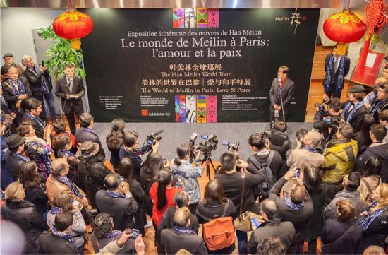 """▲2017年""""美林的世界在巴黎?爱与和平特展"""""""