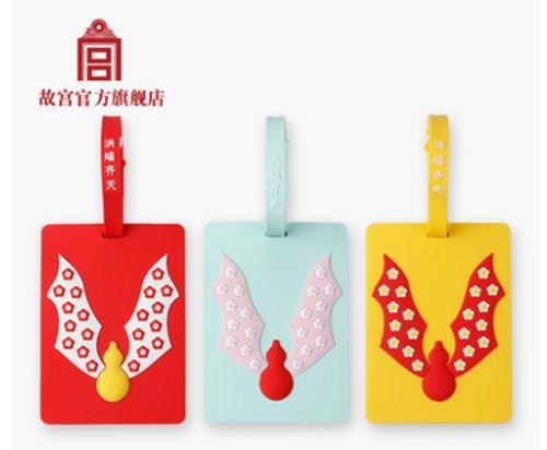 有趣的行李牌。图片来源:故宫博物院文创旗舰店网页截图