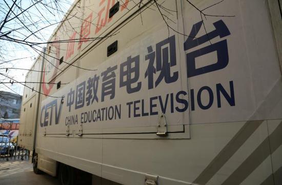 (中国教育电视台转播车千里奔袭来到塞外怀仁,现场录播)