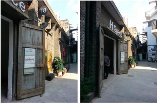 上海莫干山路由两个仓库改建的画廊入口