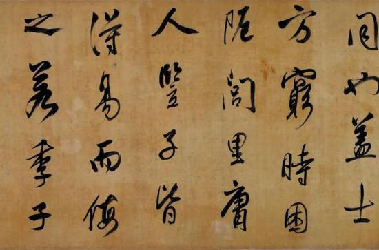 昼锦堂图并书记卷 局部 吉林省博物院藏