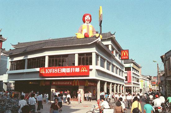 1990年,广东深圳,内地第一家麦当劳餐厅在解放路光华楼西华宫正式开业。