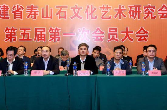 第五届福建省寿山石文化艺术研究会换届现场
