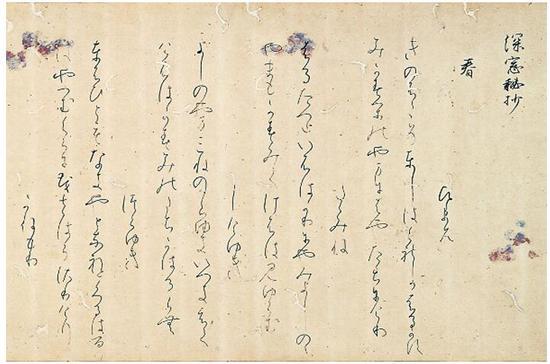 《深窗秘抄》,日本平安时代(11世纪)图片来源:藤田美术馆官网
