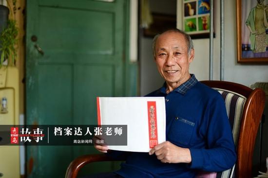 77岁收藏达人:325张工资条见证变迁