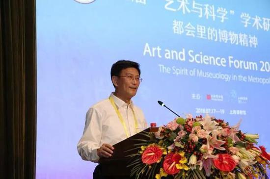 上海博物馆馆长 杨志刚 开幕致辞