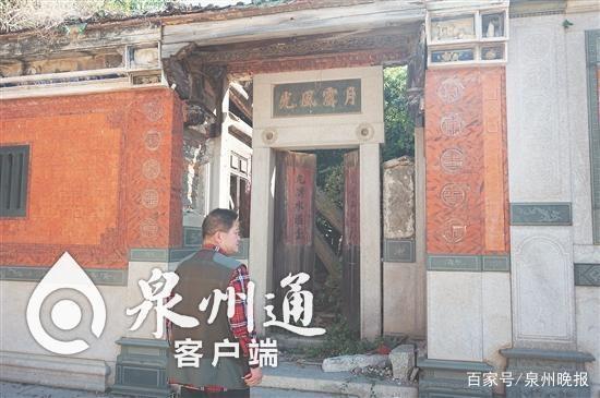 李昭璜故居精美的构件几乎被盗一空