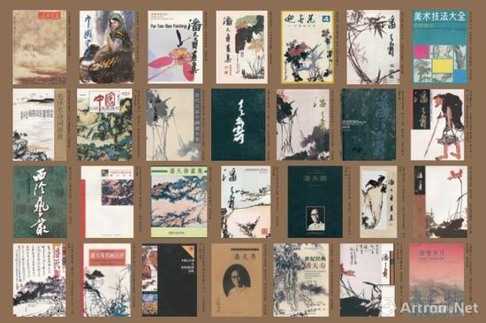 潘天寿《无限风光》出版物封面集合