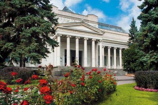 俄罗斯普希金博物馆