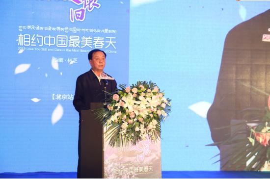 北京市文化和旅游局区域合作处处长庞林华致欢迎辞