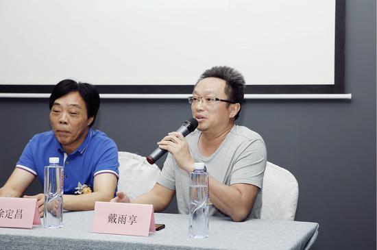 中国美术学院陶瓷与工艺美术系主任戴雨享教授致辞