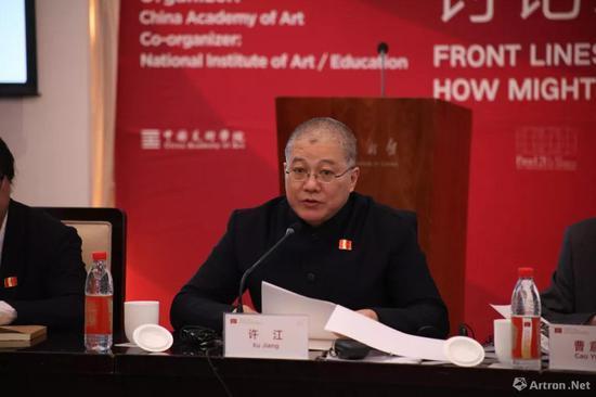 许江在会会议现场发言,阐述21世纪中国艺术教育的可能性探讨