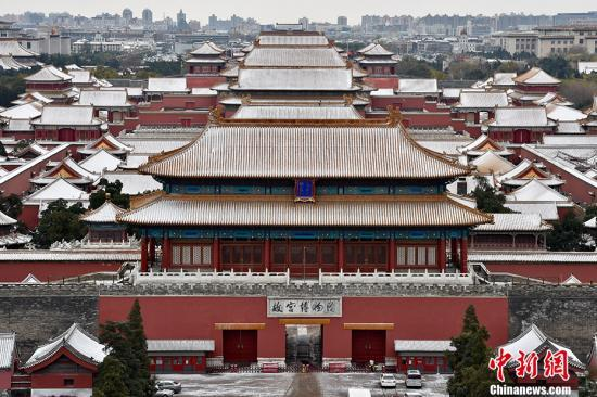 资料图:雪后的故宫博物院。(中新网记者 金硕 摄)